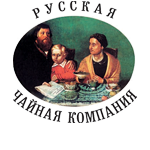 Руccкая чайная кoмпания